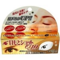 Купить Cosmetex Roland Loshi Treatment Care Cream - Крем для ухода за кожей вокруг глаз с гиалуроновой кислотой, 20 г.