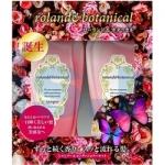 Фото Cosmetex Roland Roland And Botanical - Набор шампунь и кондиционер для придания блеска волосам, 2*550 мл