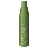 Купить Estel Professional - Шампунь Живой объём для склонных к жирности волос, 300 мл