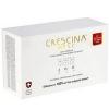 Crescina 200 - Лосьон для стимуляции роста волос для мужчин, 20 х 3,5 мл