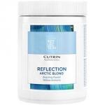 Cutrin Reflection Arctic Blond - Безаммиачный обесцвечивающий порошок, 500 г