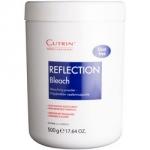 Cutrin Reflection Bleach - Осветляющий порошок, 500 г