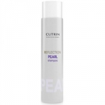 Cutrin Reflection Color Care Pearl Shampoo - Шампунь для поддержания цвета Перламутровый блеск, 300 мл