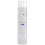 Фото Cutrin Reflection Color Care Pearl Shampoo - Шампунь для поддержания цвета Перламутровый блеск, 300 мл