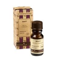 Botavikos - 100% эфирное масло Мирт, 10 мл