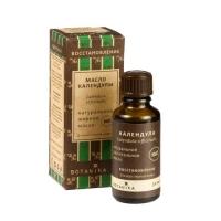 Botavikos - 100% жирное масло Календула, 30 мл