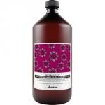 Davines New Natural Tech Repumping Hair-Filler Superactive - Филлер уплотняющий суперактивный, 1000 мл