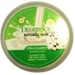 Фото Deoproce Natural Skin Nourishing Cream Milk Cucumber - Крем для лица и тела с экстрактом молока и огурца, 100 г