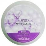 Фото Deoproce Natural Skin Pearl Nourishing Cream - Крем для лица и тела питательный с экстрактом жемчуга, 100 г