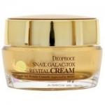 Фото Deoproce Snail Galac-Tox Revital Cream - Крем для лица с муцином улитки, 50 г