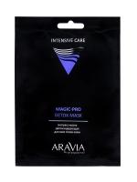 Aravia Professional -  Экспресс-маска детоксицирующая для всех типов кожи Magic – Pro Detox Mask 1 шт.