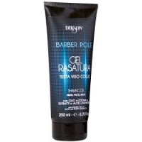 Купить Dikson Barber Pole Shaving Gel - Гель для бритья, 200 мл