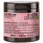 Фото Dikson Every Green Colored-Hair Mashera Protettivo - Маска для окрашенных волос, 500 мл