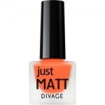 Фото Divage Just Matt - Лак для ногтей матовый, тон 5626, 7 мл