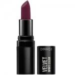 Фото Divage Lipstick Velvet - Помада губная, тон 14, сливовый, 3,2 гр
