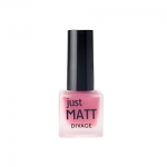 Фото Divage Nail Polish Just Matt - Лак для ногтей № 5612