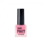 Фото Divage Nail Polish Just Matt - Лак для ногтей № 5613