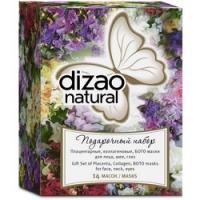 Купить Dizao - Набор масок для лица шеи и глаз, 14 шт