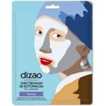 Фото Dizao - Бото-маска 3D для лица и подбородка с улиткой, 1 шт