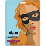 Фото Dizao - Бото-маска для глаз гиалурон и уголь, 1 шт