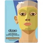 Фото Dizao - Бото-маска для лица 24К Золото и коллаген, 1 шт