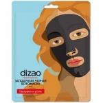 Фото Dizao - Бото-маска для лица Гиалурон и уголь, 1 шт