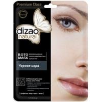 Dizao - Бото-маска для лица, шеи и век Черная икра, 1 шт