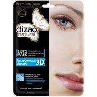 Купить Dizao - Бото-маска для лица, шеи и век Гиалуроновый филлер 3D, 1 шт