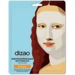 Фото Dizao - Бото-маска для лица, шеи и век Коллаген, 1 шт