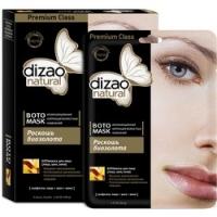 Dizao - Бото-маска для лица, шеи и век Роскошь биозолота, 1 шт