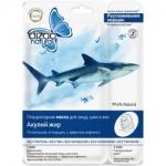 Фото Dizao - Маска для лица и шеи с акульим жиром, 1 шт