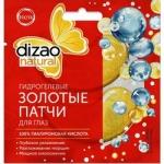 Фото Dizao - Патчи гидрогелевые золотые для глаз 100% гиалуроновая кислота, 1шт