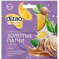 Купить Dizao - Патчи гидрогелевые золотые для глаз Улитка, 1 шт