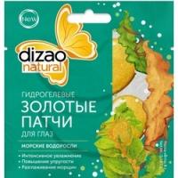 Купить Dizao - Патчи гидрогелевые золотые для глаз Водоросли, 1 шт