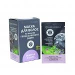 Фото Дом Природы - Набор масок для волос на основе грязи Сакского озера, «Энергия и сила», 10 шт. * 30 г