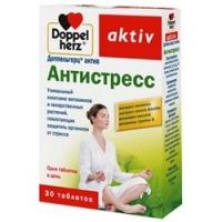 Doppelherz Aktiv - Антистресс в таблетках, 30 шт
