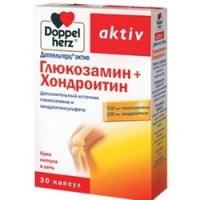 Doppelherz Aktiv - Глюкозамин и Хондроитин 1232 мг в капсулах, 30 шт