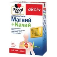 Doppelherz Aktiv - Магний и Калий в таблетках, 30 шт