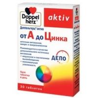 Doppelherz Aktiv - От А до Цинка в таблетках, 30 шт