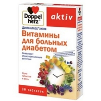 Doppelherz Aktiv - Витамины для больных диабетом в таблетках, 30 шт