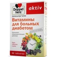 Doppelherz Aktiv - Витамины для больных диабетом в таблетках, 60 шт