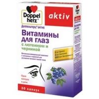 Doppelherz Aktiv - Витамины для глаз с лютеином и черникой 1180 мг в капсулах, 30 шт