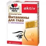Фото Doppelherz Aktiv - Витамины для глаз с лютеином в капсулах, 30 шт