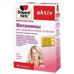 Фото Doppelherz Aktiv - Витамины для здоровых волос и ногтей 1150 мг в капсулах, 30 шт