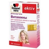 Doppelherz Aktiv - Витамины для здоровых волос и ногтей 1150 мг в капсулах, 30 шт