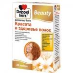 Фото Doppelherz Beauty - Красота и здоровье волос в капсулах, 30 шт