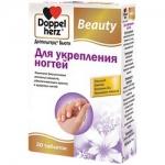 Фото Doppelherz Beauty - Витамины для укрепления ногтей в таблетках, 30 шт
