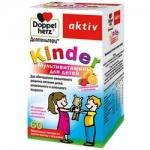 Фото Doppelherz Kinder - Мультивитамины для детей, пастилки жевательные со вкусом малины, 60 шт