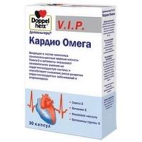 Doppelherz V.I.P. - Кардио Омега 1610 мг в капсулах, 30 шт