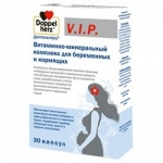 Фото Doppelherz V.I.P. - Витаминно-минеральный комплекс для беременных и кормящих в капсулах, 30 шт